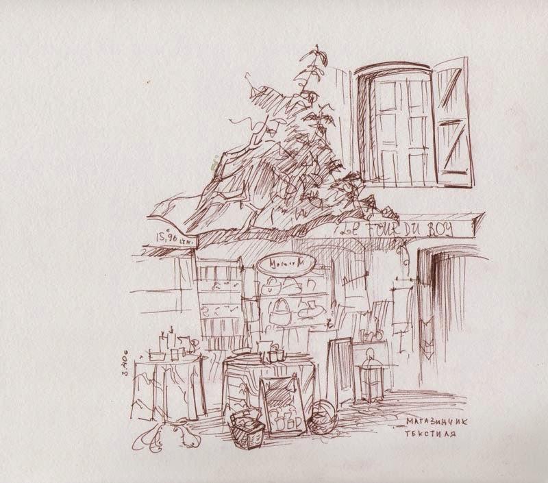 скетч, городская зарисовка