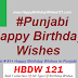 Happy Birthday Wishes in Punjabi - Best # 91+ Punjabi Happy Birthday Wishes
