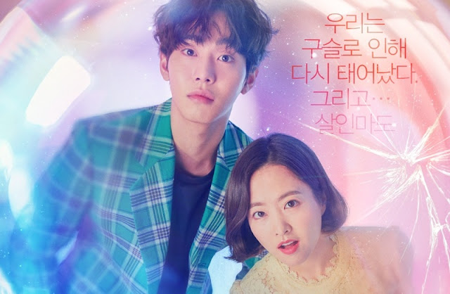 Download Drama Korea Abyss Batch Subtitle Indonesia