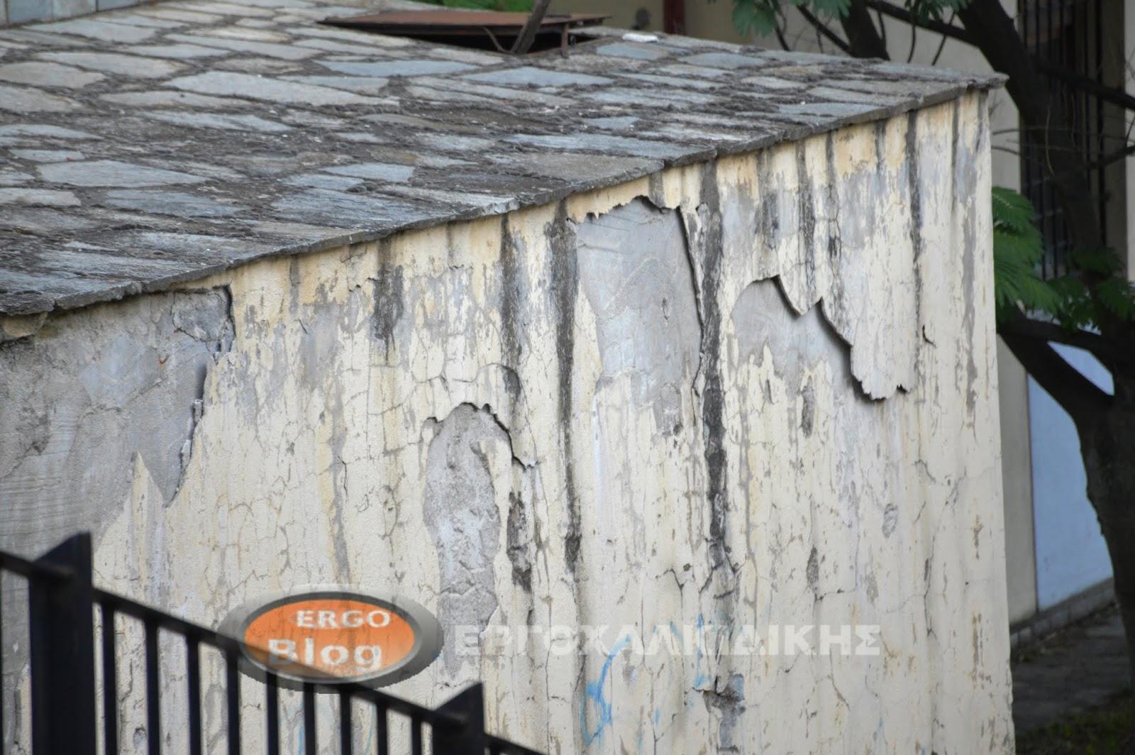 Ανίκανη η Δημοτική Αρχή για την συντήρηση των κτιρίων