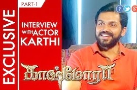 Actor Karthi shares exclusive details about his movie Kaashmora
