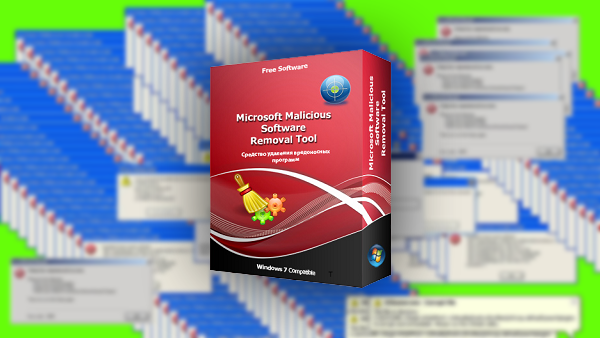 MSRT أداة إزالة البرامج الضارة من مايكروسوفت وكيفية استخدامها.