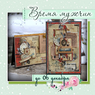 http://scrapmamashop.blogspot.ru/2016/11/blog-post_23.html