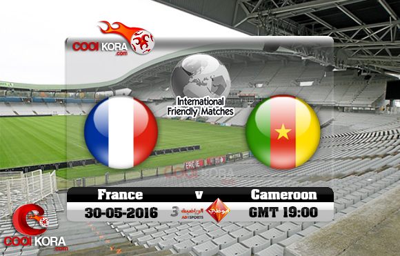 مشاهدة مباراة فرنسا والكاميرون اليوم 30-5-2016 مباراة ودية