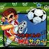 Kunio Kun No Neketsu Soccer League Android