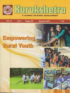Kurukshetra Magazine January 2019 PDF Download