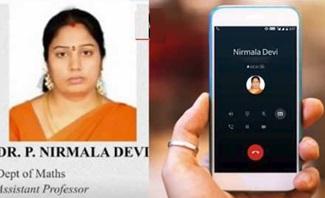 Nirmala Devi Audio