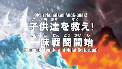 One Piece Episode 583 Subtitle Indonesia