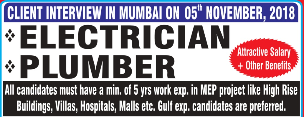 Job In Gulf : Client Interview In Mumbai 04 And 05 November