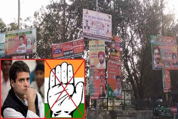 faridabad-mcf-election-2017-8-January-congress-run-away-from-fight