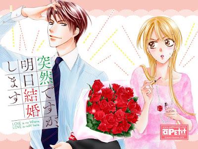 Izumi Miyazono - Totsuzen Desu ga, Ashita Kekkon Shimasu (Petit Comic 2014)