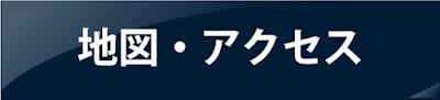 https://mix-lesson.blogspot.jp/p/studio.html