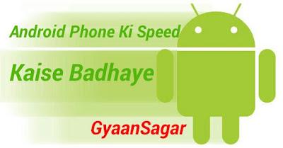 Hindigyaansagar's Image