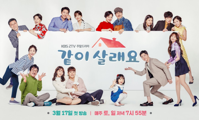 Download Drama Korea Marry Me Now Batch Subtitle Indonesia