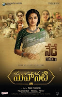 Mahanati 2018 Telugu movie box-office collections