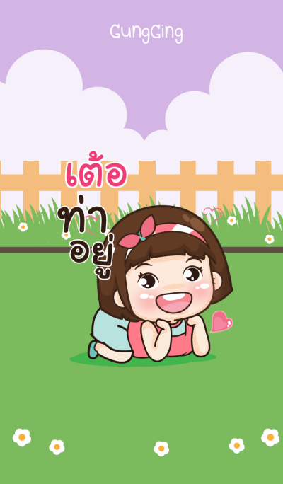 TER4 aung-aing chubby_N V13