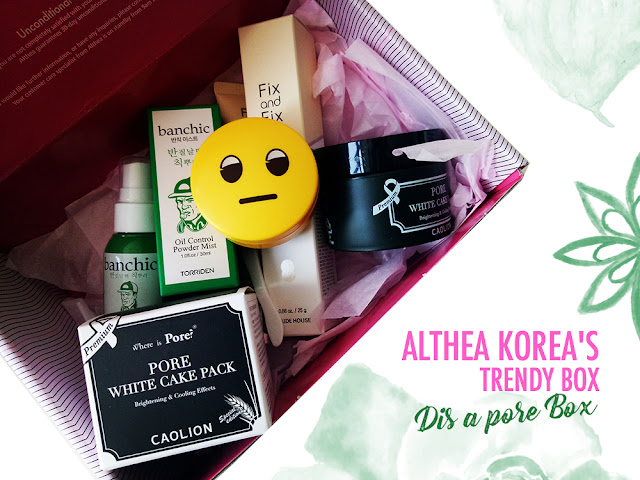 รีวิว-Althea-Box-Thailand