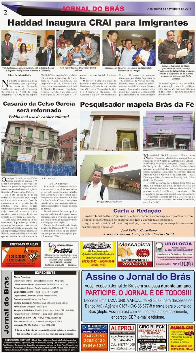 Destaques da Ed. 261 - Jornal do Brás