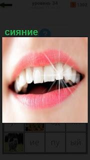 открытый рот и происходит сияние зубов