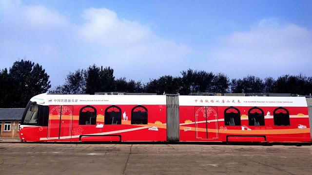 China hydrogen tram Tangshan Heibei
