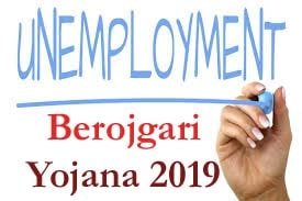 govt jobs today,latest govt jobs in railway,state govt jobs,latest govt jobs notifications,govt jobs,central government jobs for graduates,10th pass govt job,government jobs for engineers,tag-latest jobs in railway,current railway vacancy,railway recruitment 2018 apply online,latest vacancy in railway ticket collector,railway jobs 2018 for 10th pass,railway recruitment 2019 apply online,railway vacancy 2019,railway jobs 2019,