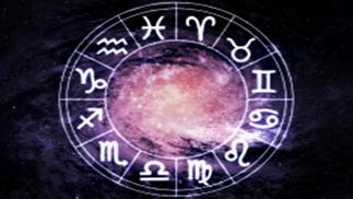 Horóscopo 2016 Gratis, tarot amor astrológico, Tarot Barato, Videncia, videncia y tarot, videntes astrológicos, Astrologas, Astrología, económico, fiable, tarot amor astrológico.