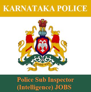 Karnataka State Police, KSP, Karnataka, Police, SI, Sub Inspector, Graduation, freejobalert, Sarkari Naukri, Latest Jobs, ksp logo