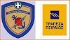 Υπογράφτηκε η σύμβαση ΥΠΕΘΑ-ΤΡΑΠΕΖΑ ΠΕΙΡΑΙΩΣ (ΕΓΓΡΑΦΑ)