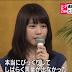 NHK晨間劇小雛鳥ひよっこ