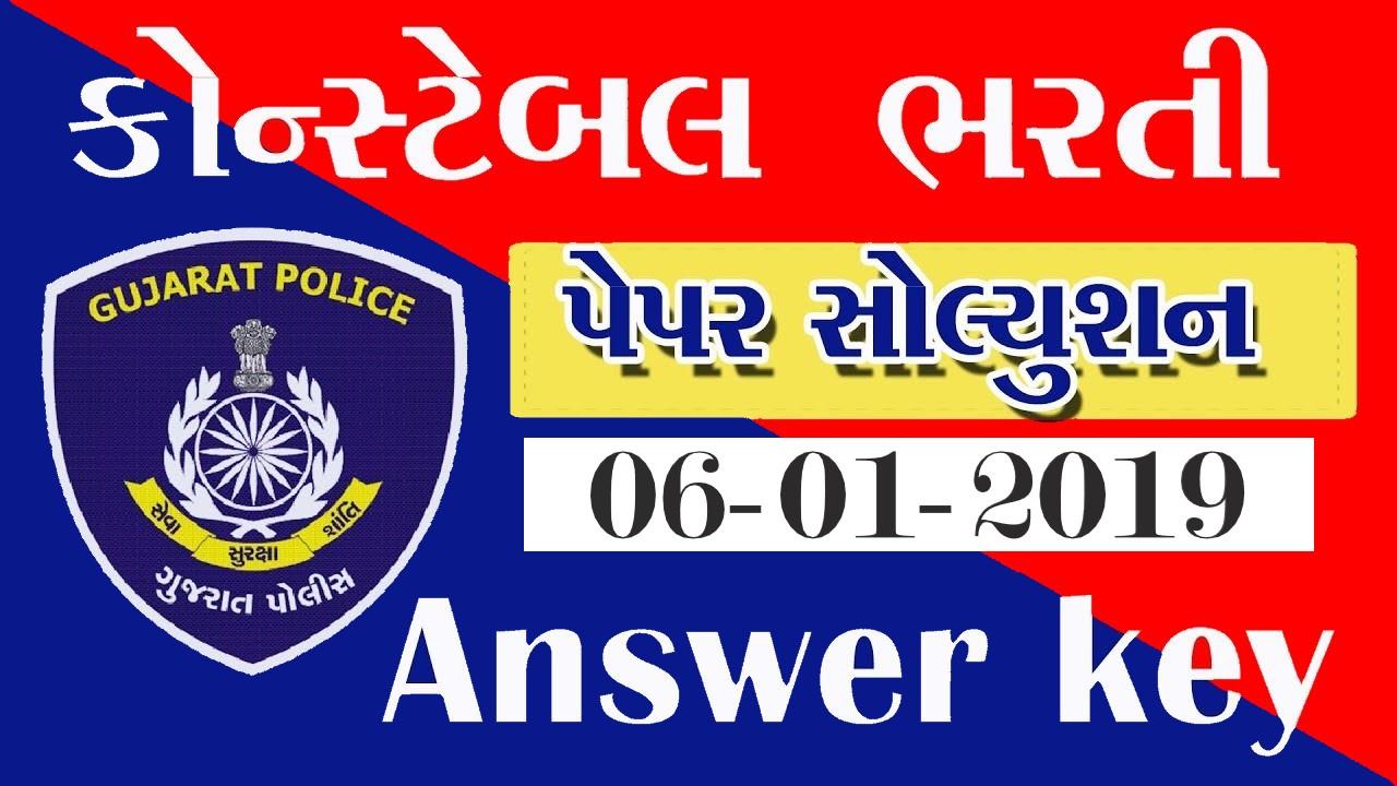 Gujarat Police Paper Solution 06-01-2019
