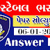 Gujarat Police Answer Key 06-01-2019