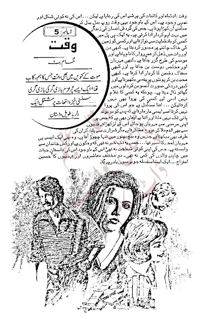 Free online reading Waqt Episode 5 novel by Hussam Butt