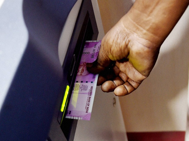 ATM cash withdrawal limit eased further