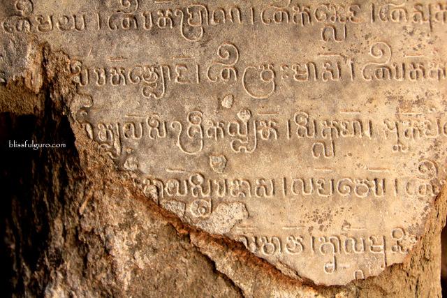 Siem Reap Cambodia Roluos Temple Blog
