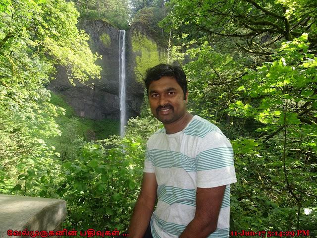 Oregon Latourell Falls