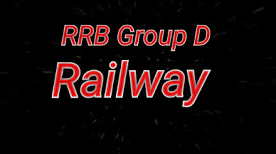 RRB Group D railway Previous year paper download