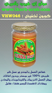 العسل الخام بالقرفة من اي هيرب Y.S. Eco Bee Farms, Raw Cinna Honey, 13.5 oz (383 g)