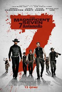 The Magnificent Seven (2016) – 7 สิงห์แดนเสือ [พากย์ไทย]