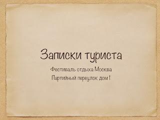 https://pkosa-eisk.ru/
