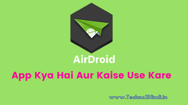 how to use AirDroid app in hindi