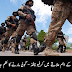 Carefew In Important City Of Pakistan Today, Latest News