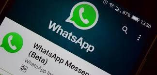 whatsapp beta version se payment kaise transfer karen