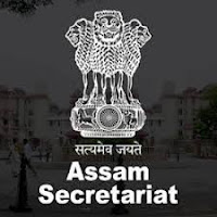 Assam Secretariat JAA Results 2018 Cut off Marks Now Available