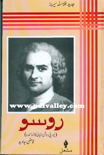 Rousseau by Qazi Javed