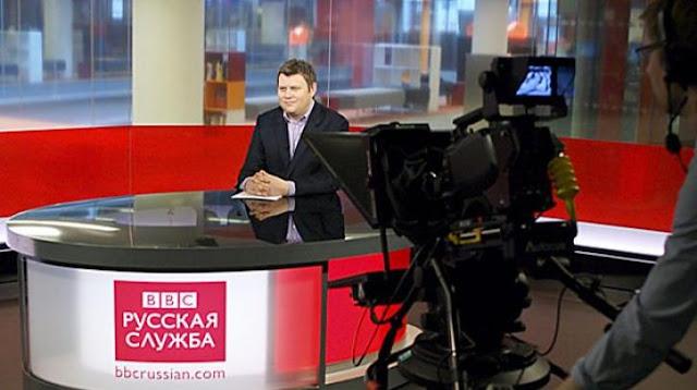 Ρωσία: Το BBC προπαγανδίζει ιδεολογικές θέσεις διεθνών τρομοκρατικών οργανώσεων