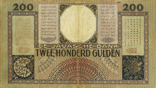 Netherlands Indies Money Currency 200 Gulden banknote 1938