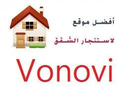 موقع للبحث عن بيوت الاجار او البيع في اوربا Vonovia