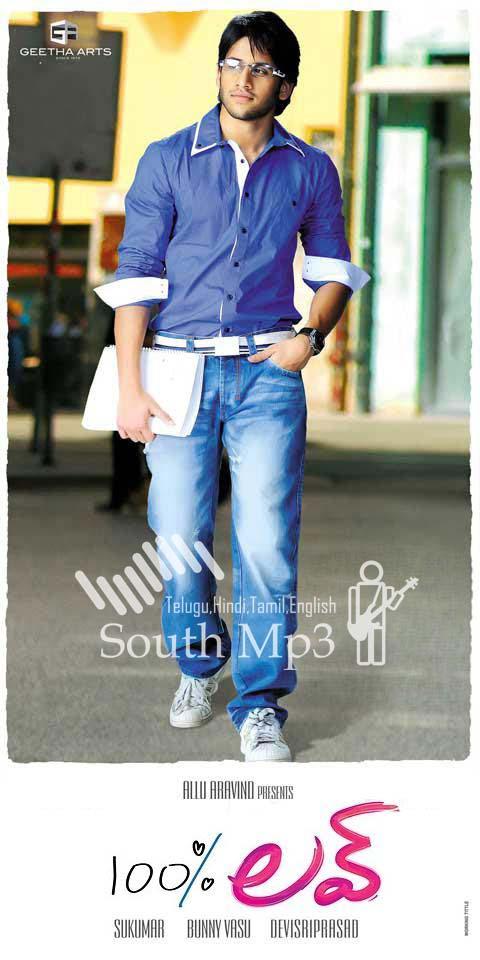 Prema Kavali 2011 Songs Free Download South Mp3 - leaderstreton