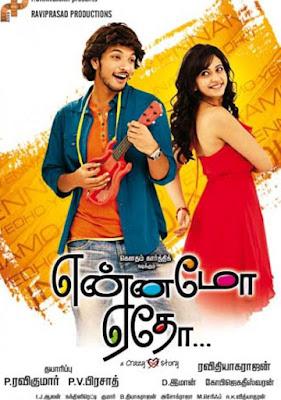 Ajab Ashique Ki Gajab Kahani (Yennamo Yedho) 2019 Hindi Dubbed 480p HDRip 300MB