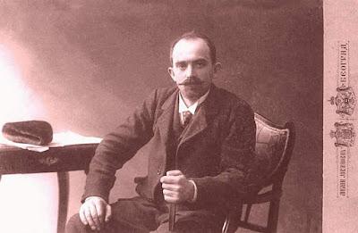 Milorad Petrovic